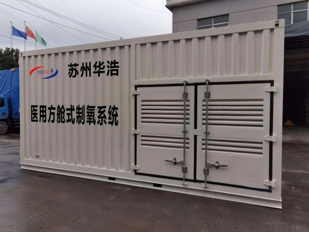 上海国际医疗器械展览会1.webp.jpg