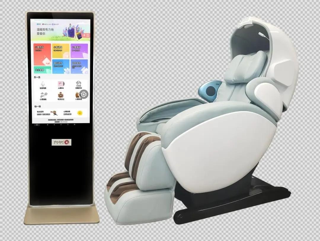 上海国际医疗器械展览会4.webp.jpg