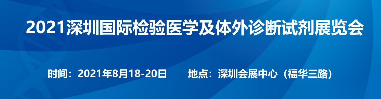 医疗展览会1.png